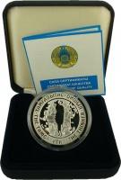 Изображение Подарочные монеты Казахстан 500 тенге 2004 Серебро Proof