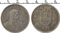 Изображение Монеты Европа Швейцария 5 франков 1932 Серебро XF