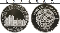 Изображение Монеты Азия Бутан 300 нгултрум 1995 Серебро Proof