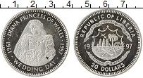 Изображение Монеты Либерия 20 долларов 1997 Серебро Proof День свадьбы Дианы П