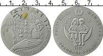 Изображение Монеты Беларусь 20 рублей 2007 Серебро UNC Вставка из янтаря.