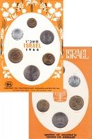 Изображение Наборы монет Израиль Израиль 1966 1966  UNC В наборе 6 монет ном