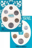 Изображение Подарочные монеты Израиль Израиль 1963 1963  UNC