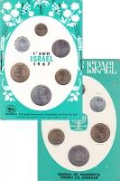 Изображение Наборы монет Израиль Израиль 1967 1967  UNC В наборе 6 монет ном