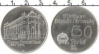 Изображение Монеты Венгрия 50 форинтов 1974 Серебро UNC