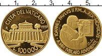 Изображение Монеты Европа Ватикан 100000 лир 1997 Золото Proof-