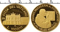 Изображение Монеты Ватикан 100000 лир 1996 Золото Proof- KM#357. Базилика Свя