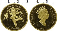 Изображение Монеты Северная Америка Канада 200 долларов 1991 Золото Proof-