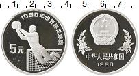 Изображение Монеты Азия Китай 5 юаней 1989 Серебро Proof