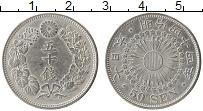 Изображение Монеты Япония 50 сен 1911 Серебро XF