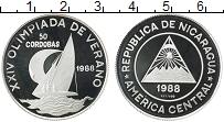 Изображение Монеты Никарагуа 50 кордоба 1988 Серебро Proof