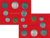 Изображение Подарочные монеты Ватикан Набор монет 1975 года 1975   В наборе представлен
