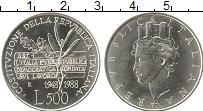 Изображение Монеты Европа Италия 500 лир 1988 Серебро XF