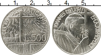 Изображение Монеты Европа Ватикан 500 лир 1991 Серебро UNC