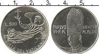 Изображение Монеты Европа Ватикан 500 лир 1969 Серебро XF