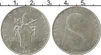 Изображение Монеты Европа Ватикан 500 лир 1965 Серебро XF