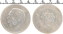 Изображение Монеты Марокко 50 дирхам 1976 Серебро UNC- ```Зелёный марш```