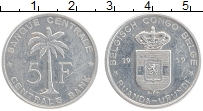 Изображение Монеты Бельгийское Конго 5 франков 1959 Алюминий XF