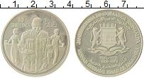 Изображение Монеты Африка Сомали 10 шиллингов 1979 Серебро Proof-