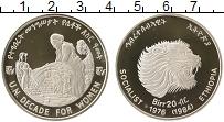 Изображение Монеты Эфиопия 20 бирр 1984 Серебро Proof- Десятилетие  женщин.