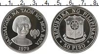 Изображение Монеты Филиппины 50 песо 1979 Серебро XF Международный  Год