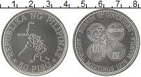 Изображение Монеты Азия Филиппины 50 песо 1976 Серебро XF