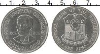 Изображение Монеты Азия Филиппины 1 песо 1963 Серебро XF