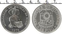 Изображение Монеты Азия Филиппины 25 песо 1976 Серебро XF