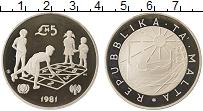 Изображение Монеты Мальта 5 фунтов 1981 Серебро Proof- Конференция ЮНИСЕФ