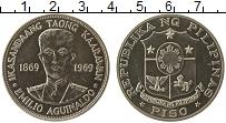 Изображение Монеты Азия Филиппины 25 песо 1969 Серебро UNC-