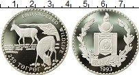 Изображение Монеты Монголия 250 тугриков 1993 Серебро Proof