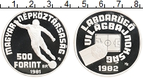 Изображение Монеты Венгрия 500 форинтов 1981 Серебро Proof- Чемпионат мира по фу