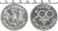 Изображение Монеты Венгрия 500 форинтов 1988 Серебро UNC- Футбол 1990.