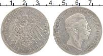 Изображение Монеты Пруссия 5 марок 1903 Серебро XF- Вильгельм II.