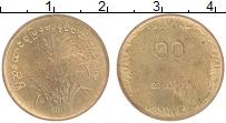 Изображение Монеты Бирма 10 пья 1983 Латунь UNC-