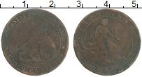Изображение Монеты Испания 5 сентаво 1870 Медь VF Временное правительс