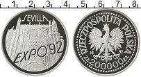 Изображение Монеты Польша 200000 злотых 1992 Серебро Proof-