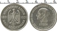 Изображение Монеты Германия Веймарская республика 3 марки 1931 Серебро XF