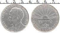 Изображение Монеты Куба 1 песо 1953 Серебро XF Хосе Марти