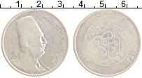 Изображение Монеты Египет 10 пиастр 1923 Серебро VF