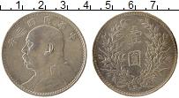 Изображение Монеты Азия Китай 1 юань 0 Серебро XF
