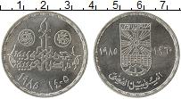 Изображение Монеты Африка Египет 5 фунтов 1985 Серебро XF