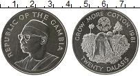 Изображение Монеты Гамбия 20 даласи 1981 Серебро UNC-