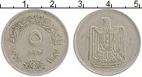 Изображение Монеты Египет 5 пиастров 1967 Медно-никель XF