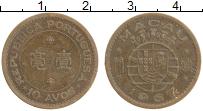 Изображение Монеты Макао 10 авос 1967 Медь XF Колония Португалии.