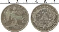 Изображение Монеты Северная Америка Гондурас 50 центов 1884 Серебро XF-