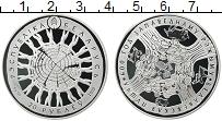 Изображение Монеты СНГ Беларусь 20 рублей 2009 Серебро Proof-