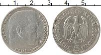 Изображение Монеты Третий Рейх 5 марок 1936 Серебро VF А