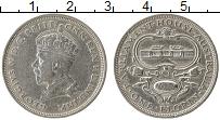 Изображение Монеты Австралия и Океания Австралия 1 флорин 1927 Серебро XF-