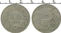 Изображение Монеты Швейцария 2 франка 1863 Серебро VF